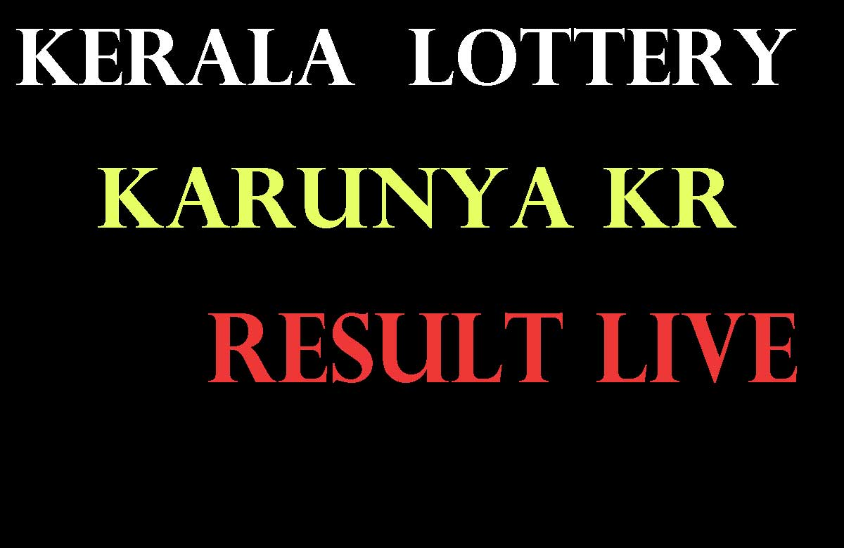 Karunya Lottery Result Live Updates