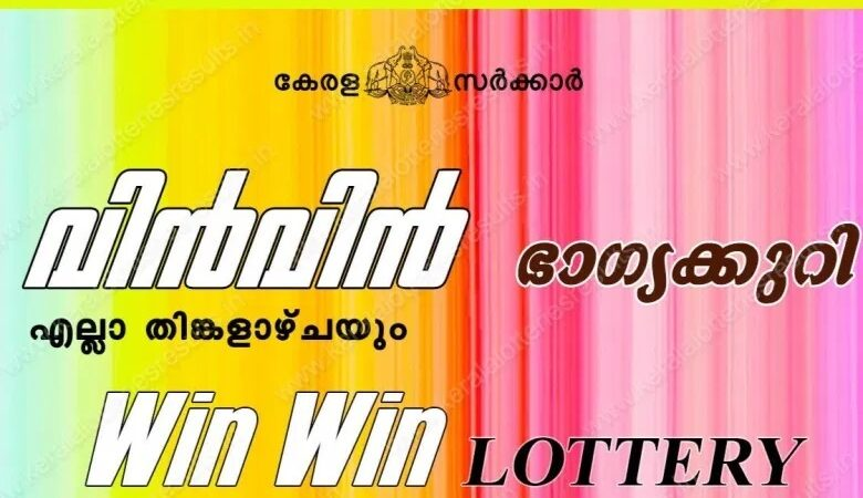 Live: Kerala Win Win Bhagyakuir W 588 Lottery Result Today 01 Nov Updates
