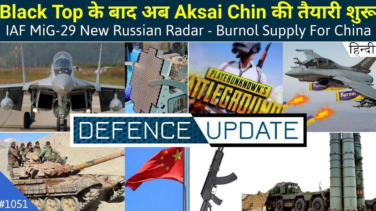 #1 Daily Defence Updates   04-09-2020   Indian Defence Updates