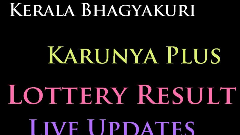 Live: Kerala Karunya Plus Bhagyakuri KN 340 Lottery Result 29 Oct live Updates