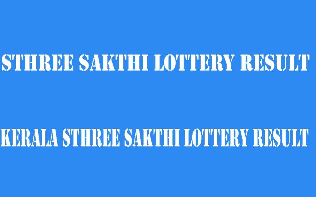 Sthree-Sakthi-lottery-result-updates