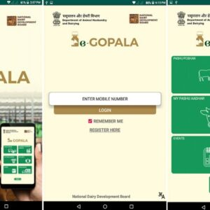 E-Gopala App Full Guide | E-Gopala Mobile App Download
