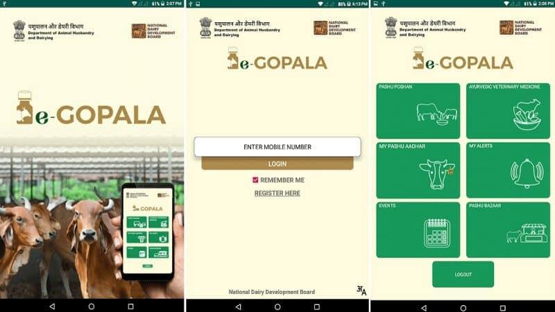 E-Gopala App Full Guide   E-Gopala Mobile App Download