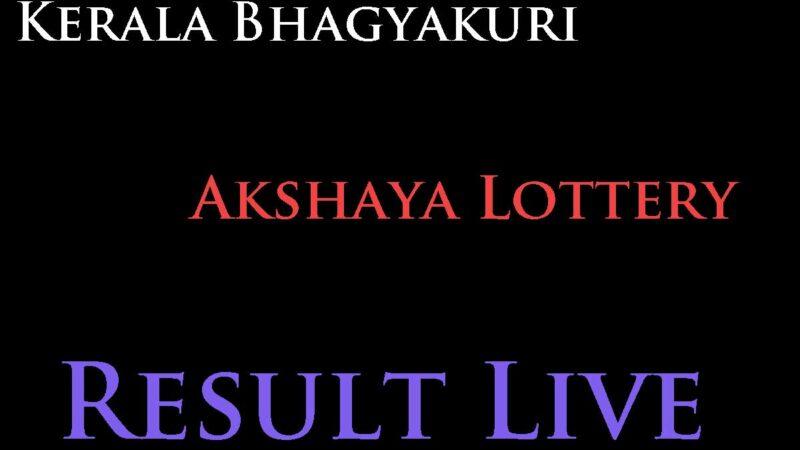 Live: Akshaya Lottery Result AK 469 28-Oct Today Akshaya Bhagyakuri Result