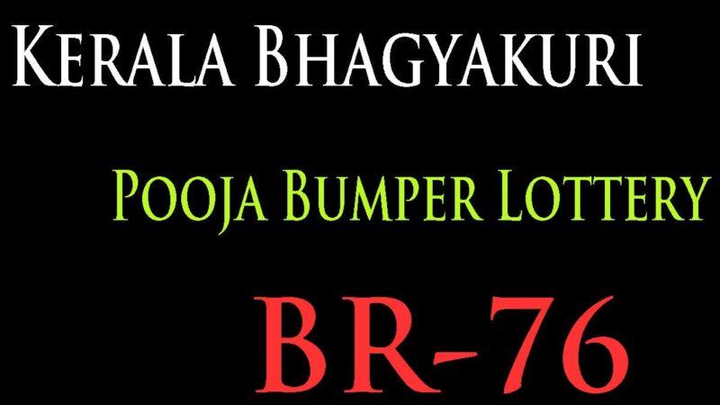 Live : Kerala Bhagyakuri Pooja Bumper lottery Result BR-76 today 15-11-20 Bumper Lottery Result