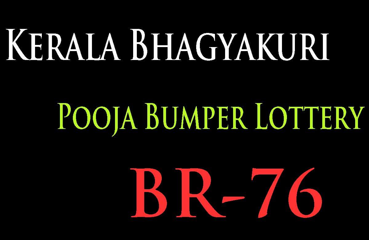 Kerala-Bhagyakuri-Pooja-Bumper-Lottery-BR-76