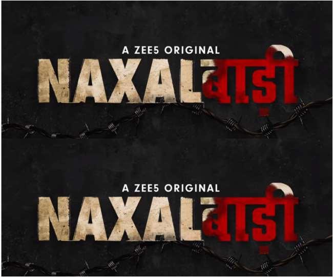 Naxalbari Web Series All Episodes Online