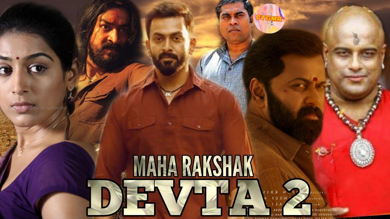 MahaRakshak Devta 2 WTP