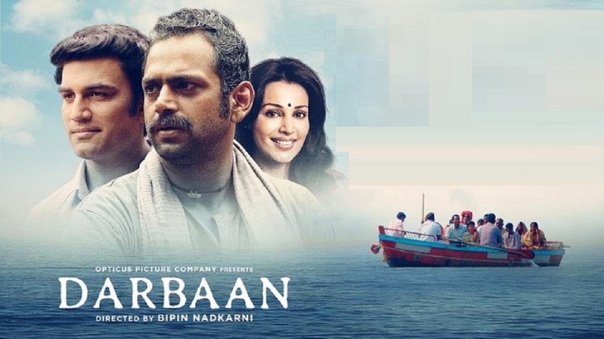 Darbaan Movie Release Date