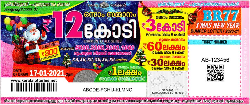 17-01-2021-christmas-lottery-result-xmas-bumper-br-77-ticket