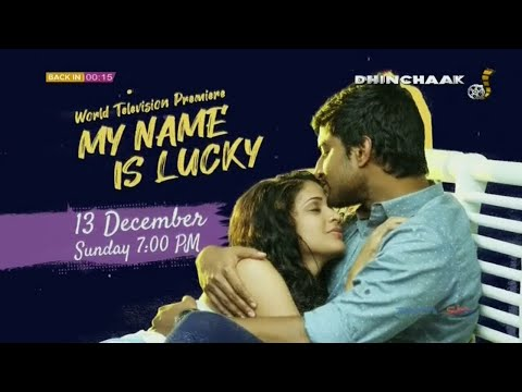 My Name Is Lucky