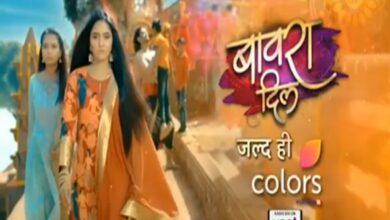 Bawara Dil Colors TV Serial Star Cast, Timings, Story, Real Name, Start Date & More