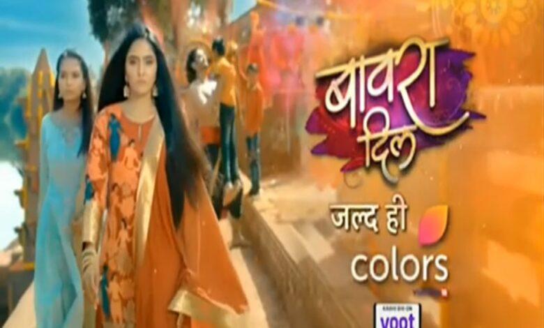 Bawara Dil Colors TV Serial Star Cast, Timings, Story, Real Name, Start Date & More