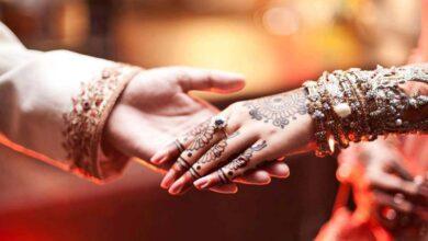 Punjabi Roka Ceremony