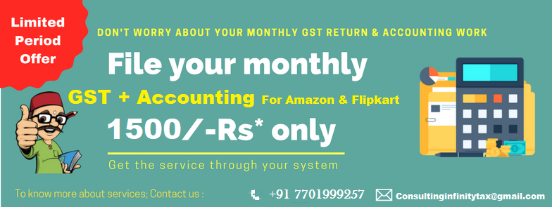 GST + Accounting offer For Amazon & Flipkart in Just 1500
