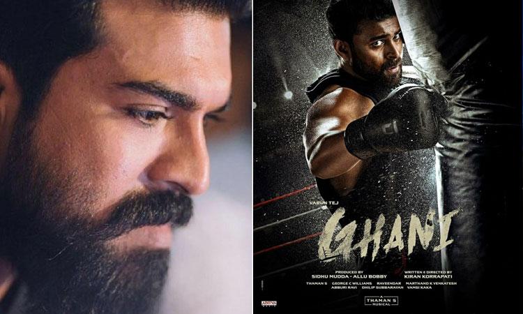 Ghani Movie First Look 2021: