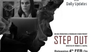 Step Out Movie (2021) Disney+ Hotstar: Cast, Watch Online, Release Date