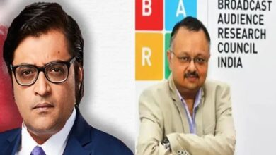 'TRP Scam': WhatsApp Messages Reveal Arnab Goswami's 'Collusion' With Former BARC Chief. The Mumbai police have annexed alleged