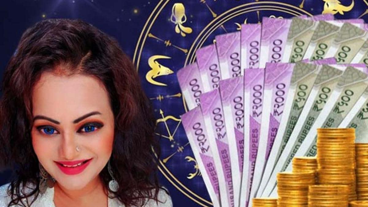 Horoscope Today 21 January 2021