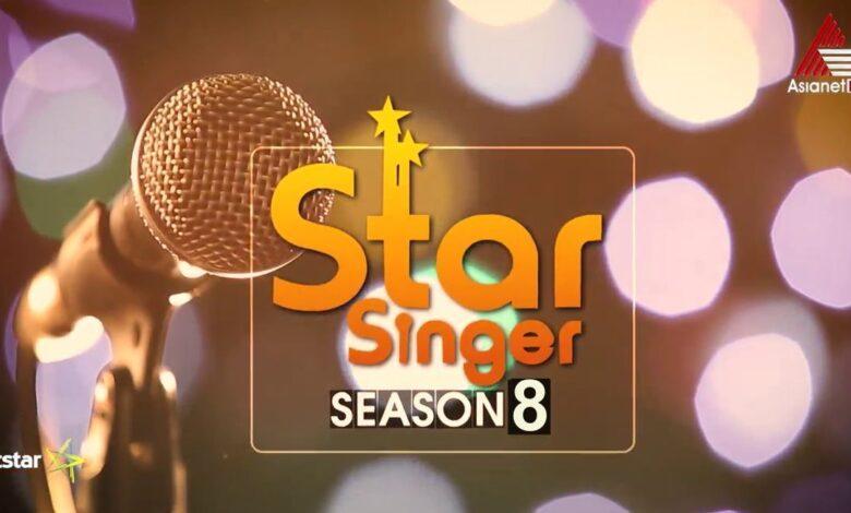 Star Singer Season 8 Premiere