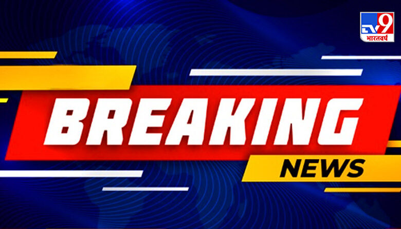 Biocell company caught fire near Wagle police station in Thane city of Maharashtra. According to the statement issued by Thane Municipal Corporation