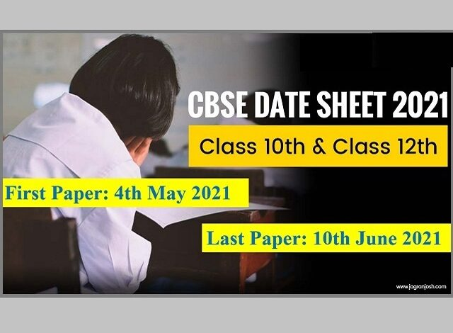 CBSE Board Exam 2021 Date Sheet Start Date Schedule Timing Practical Theory 2021