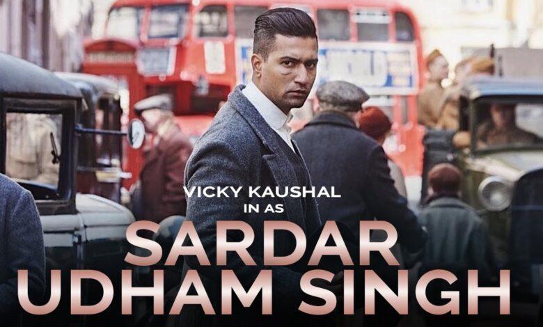 Sardar Udham Singh Biopic