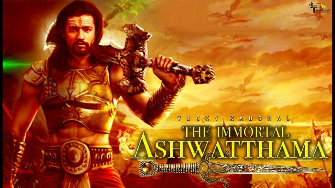 Ashwatthama movie