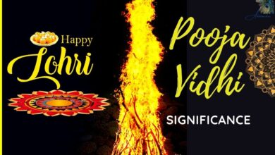Lohri 2021 Date Puja Vidhi Shubh Muhurat