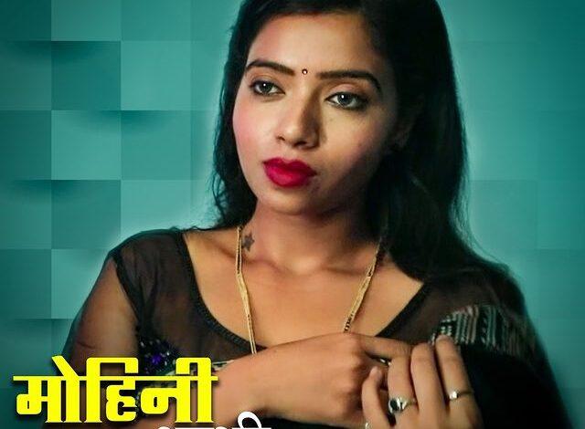 Mohini Bhabhi web series