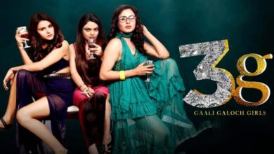 3G Gaali Galoch Girls (ULLU Web Series) - All Seasons, Episodes & Cast