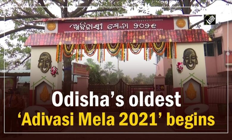Adivasi Mela 2021 In Odisha In Bhubaneswar Guidelines Teaser Videos & Online Registration
