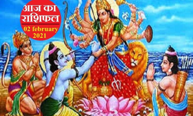 Horoscope Today 2nd February 2021: Mangal Dev Will Fulfill His Dreams Today