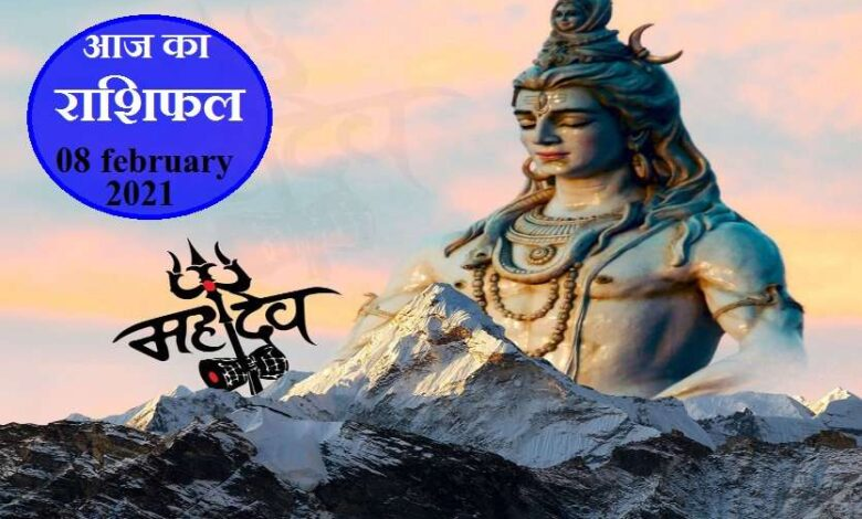 Horoscope Today 8th February 2021: Know How Will be Your Monday