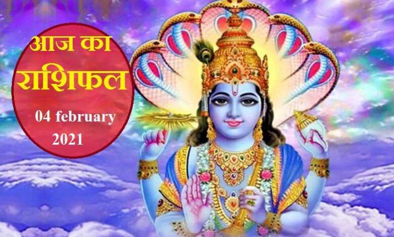 Horoscope Today 4 February 2021