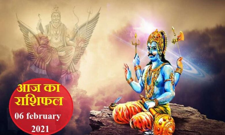 Horoscope Today 6 february 2021: How will Saturday be for 12 Zodiac Signs?