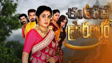 Zee Kannada Naga Bhairavi Cast Name, Storyline, Start Date, Timing, Promo