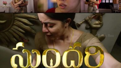 Sundari Telugu Movie (2021): Poorna | Cast | Trailer | Songs | Release Date
