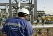 Cairn Energy Full Case Last Date Deadline Government Latest Scheme & Full Details