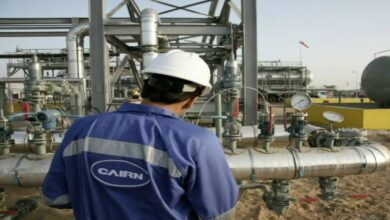 Cairn Energy Full Case Last Date Deadline Government Latest Scheme & Full Details