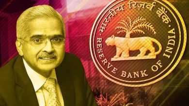 RBI Latest News: Reserve Bank Of India Cancalled License of Bank Check Name & Full Details