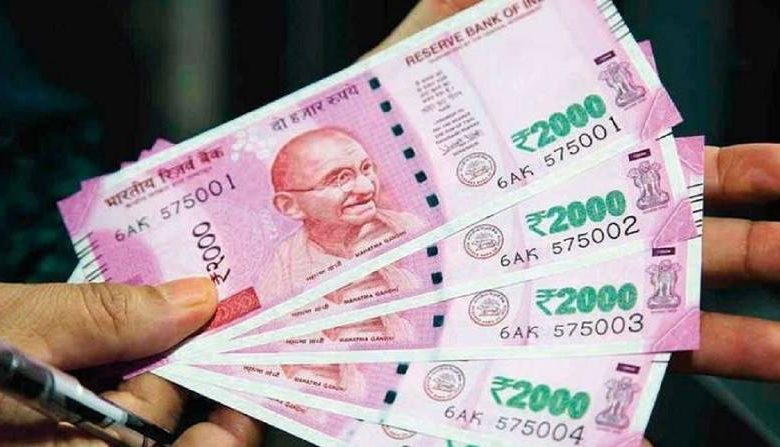 Is the 2000 rupee note closed? Government is not printing out of ATM