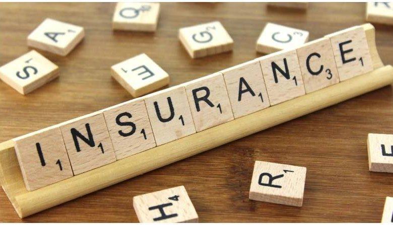 Pradhan Mantri Suraksha Bima Yojana 2021 Insurance Claim & Know the Specialty of The Policy