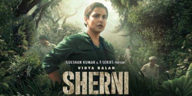 Sherni (Amazon Prime ) Movie