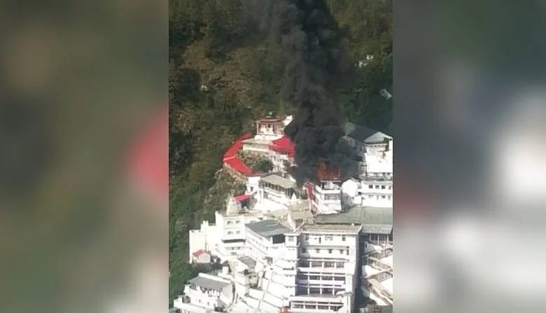 Fire Near Vaishno Devi Mandir News