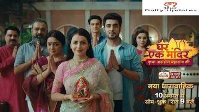 Ghar EK Mandir Hai TV Serial