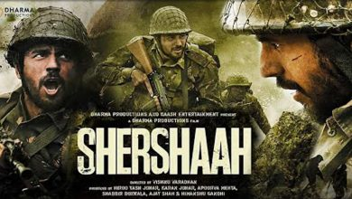 Shershaah All Day Box Office Collection
