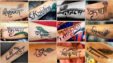 Readhe Krishna Mehndi Design