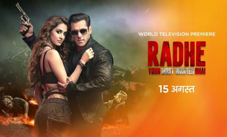 Radhe WTP World Television Premiere