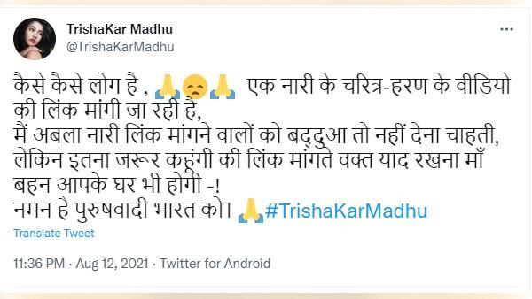 Trisha Kar Madhu Viral video Twitter Reaction